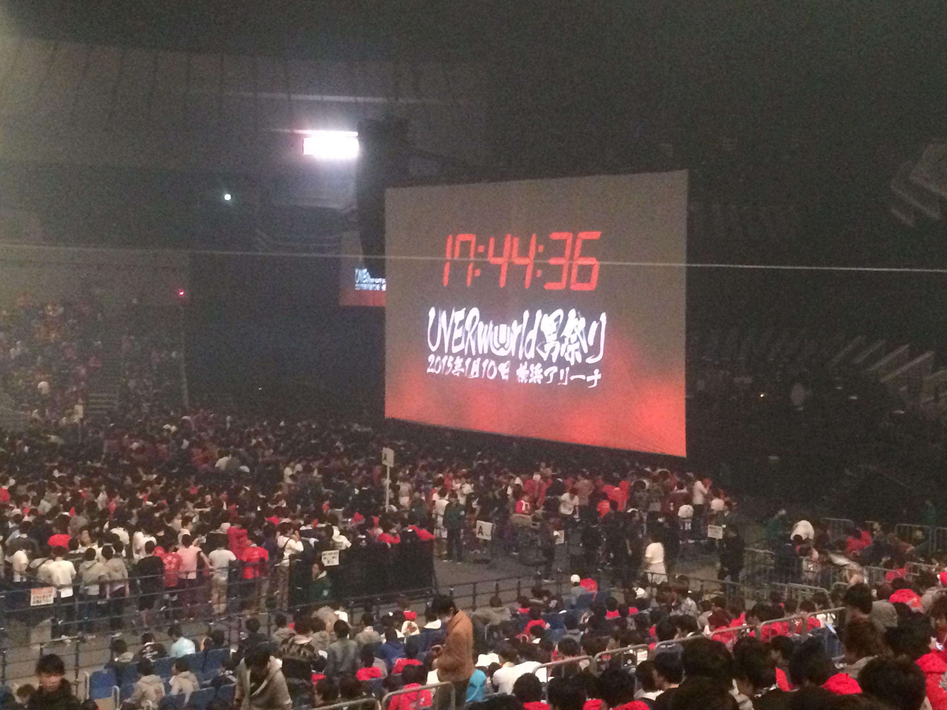 Dvd uverworld 男 祭り