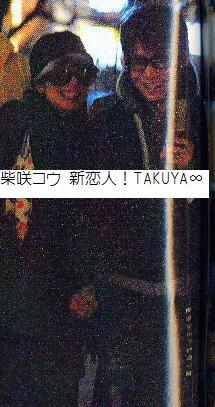 「柴咲コウ TAKUYA 」の画像検索結果