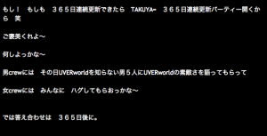 TAKUYA∞'s blog