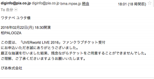 スクリーンショット 2016-01-30 12.57.02