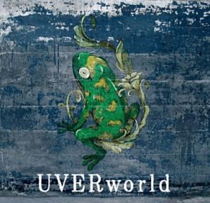 UVERworld,カエル